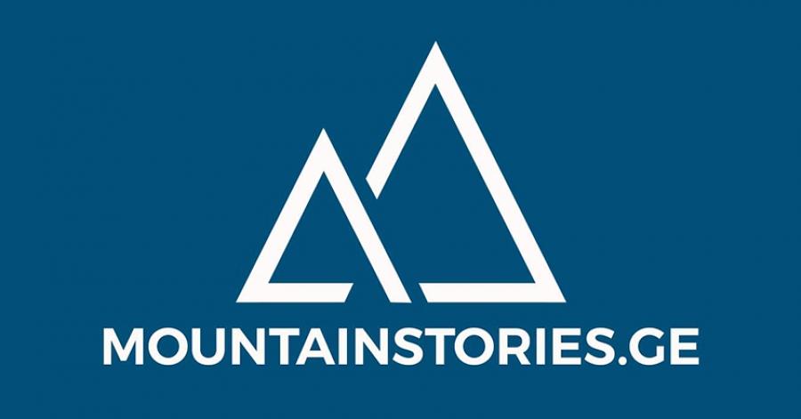 Mountainstories.ge - ინგლისურენოვანი გამოცემა აცხადებს ვაკანსიებს