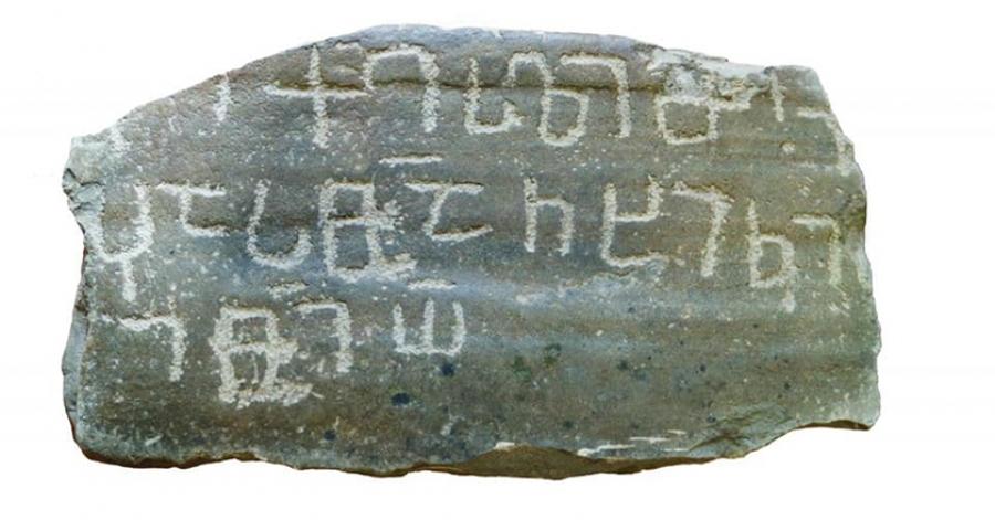 ჩეჩნეთის მთებში იპოვეს ქვა შუა საუკუნეების ქართული ტექსტით
